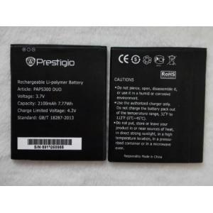 Батерия за Prestigio PAP5300 duo
