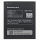 Батерия модел BL-198 (2250mAh) за Lenovo A850 A859 A830 K860 K860i S880 S880i S890 A860E A678T