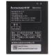 Батерия модел BL217  за Lenovo S930/ S939/ S938t, li-pol, 3000mah