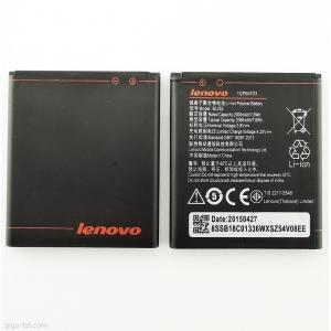 Батерия за Lenovo A2010, A2580, A1000  модел BL 253