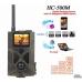 HC550M/G - ловна камера, фото капан, 16mpx - изпраща Email, MMS