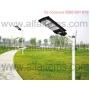 90W (180 бр. LED) Соларна улична, градинска лампа в комплект със стойка и дистанционно