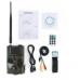 HC300M - ловна камера, фото капан, 12mpx - изпраща Email, MMS
