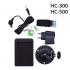 HC300M/500/550 - соларен панел, 1500mAh батерия